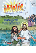 Allelu! Growing and Celebrating with Jesus Kindergarten Catechist/Teacher Guide, Spanish